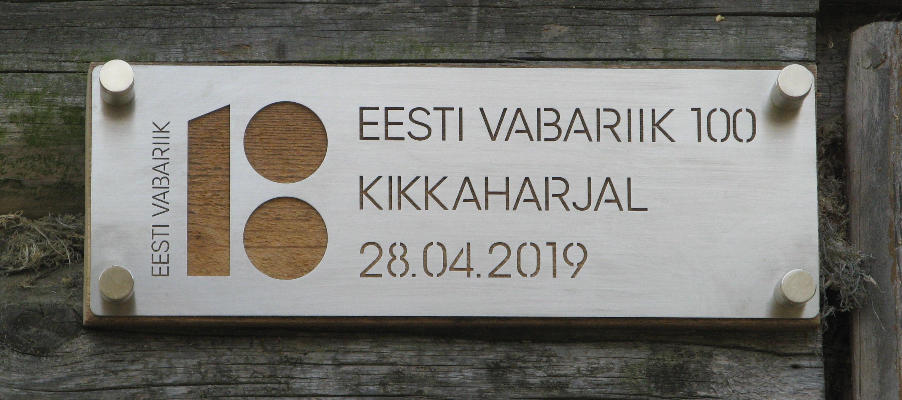 """EV100 igas külas"" ühisüritus"
